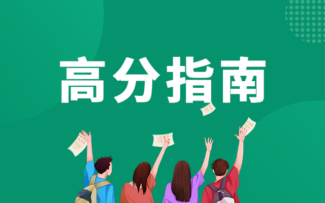 "2019考研调剂:这些的""隐藏""信息,忽略就会后悔!"